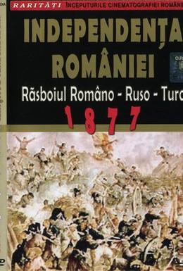 Постер фильма Независимость Румынии (1912)