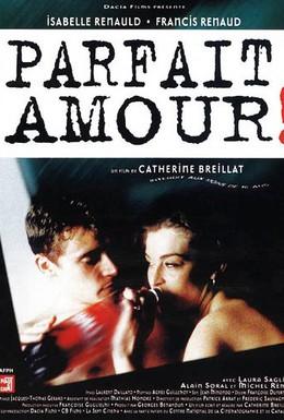 Постер фильма Идеальная любовь! (1996)
