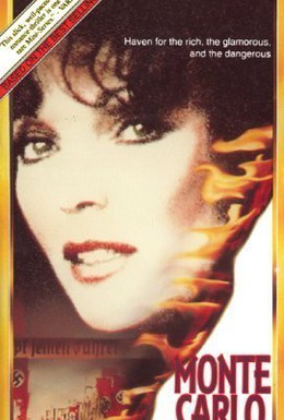Постер фильма Монте – Карло (1986)