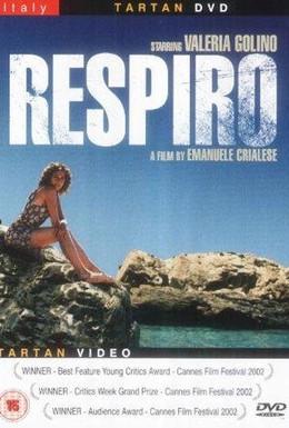 Постер фильма Дыхание (2002)