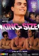 Королевский размер (2007)