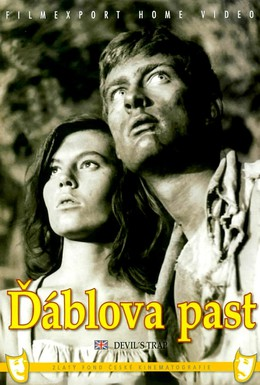 Постер фильма Дьявольская западня (1962)