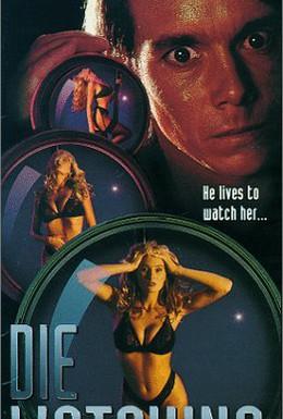 Постер фильма Умереть перед видеокамерой (1993)