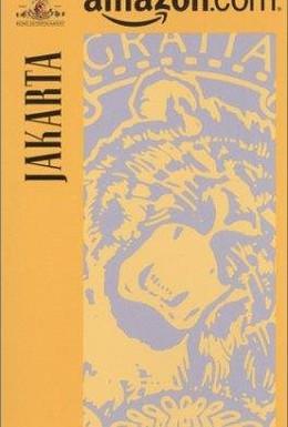 Постер фильма Джакарта (1988)