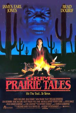 Постер фильма Мрачные сказки прерий (1990)