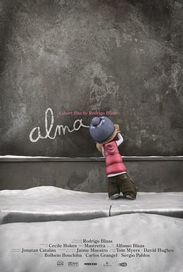 Постер фильма Альма (2009)