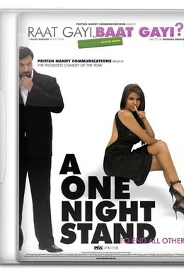 Постер фильма Что случилось прошлой ночью? (2009)