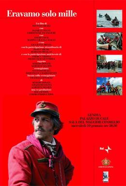 Постер фильма Великая тысяча (2007)