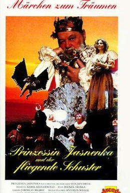 Постер фильма О принцессе Ясненке и летающем сапожнике (1987)
