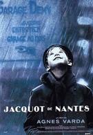 Жако из Нанта (1991)