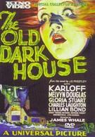 Старый страшный дом (1932)