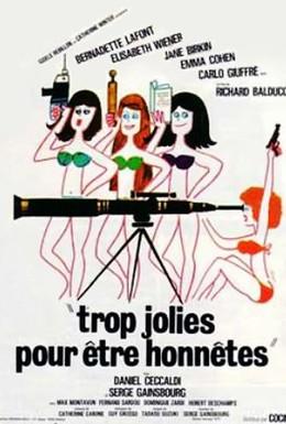 Постер фильма Слишком красивые, чтобы быть честными (1972)