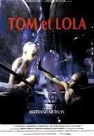 Том и Лола (1990)