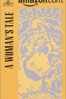 Постер фильма Рассказ женщины (1991)