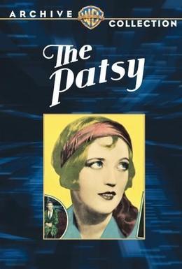 Постер фильма Патси (1928)