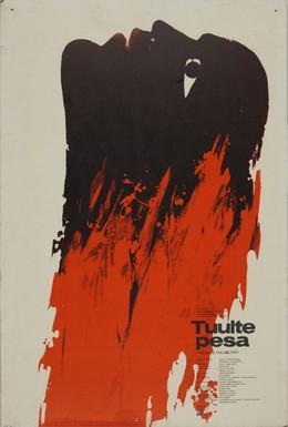 Постер фильма Гнездо на ветру (1979)