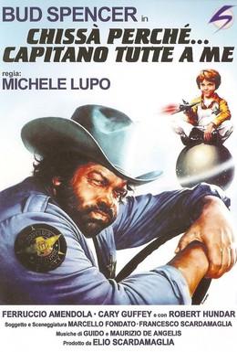 Постер фильма Почему...капитан выбрал меня? (1980)