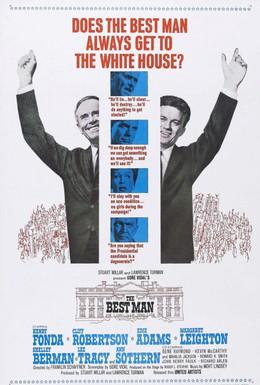 Постер фильма Самый достойный (1964)