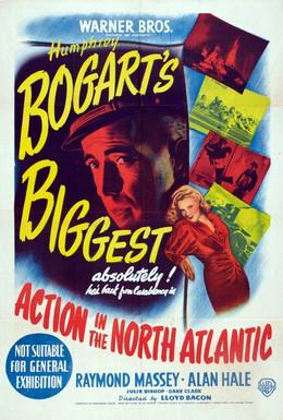 Постер фильма Война в Северной Атлантике (1943)