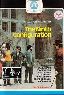Постер фильма Девятая конфигурация (1980)