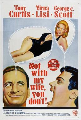 Постер фильма Только не с моей женой, не смей! (1966)
