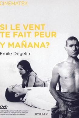 Постер фильма Если ветер тебя пугает (1960)