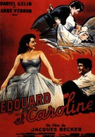 Эдуард и Каролина (1951)