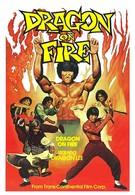 Дракон герой (1978)