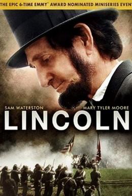 Постер фильма Линкольн (1988)