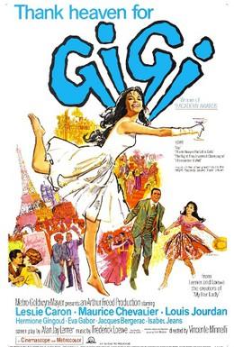 Постер фильма Жижи (1949)