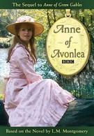 Энн из Эвонли (1975)