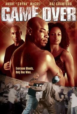 Постер фильма Конец игры (2005)