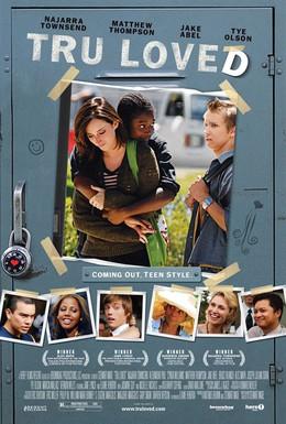 Постер фильма Истина в любви (2008)