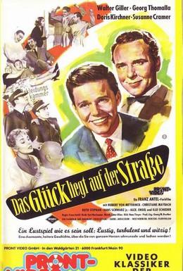 Постер фильма Счастье лежит на улице (1957)