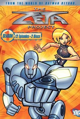 Постер фильма Проект Зета (2001)