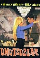Отчаявшиеся (1971)