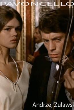 Постер фильма Павончелло (1969)