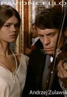 Павончелло (1969)