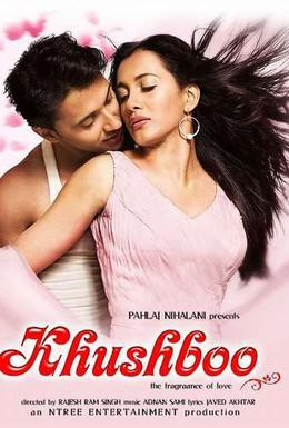 Постер фильма Аромат любви (2008)