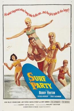 Постер фильма Сёрф-вечеринка (1964)