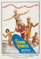 Сёрф-вечеринка (1964)