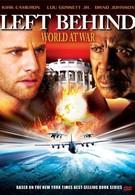 Последняя война (2005)
