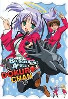 Убойный ангел Докуро-тян (2005)