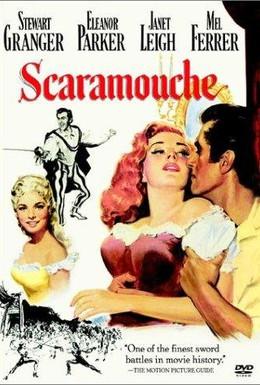 Постер фильма Скарамуш (1952)