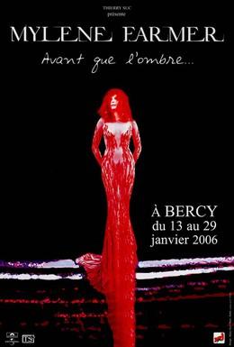 Постер фильма Avant que l'ombre (2006)