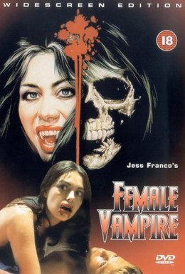 Постер фильма Вампирша (1975)
