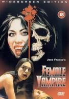Вампирша (1975)