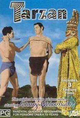 Постер фильма Тарзан и русалки (1948)