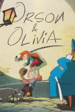 Постер фильма Тайны старого Лондона (1995)