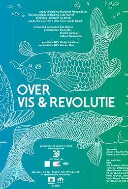 Постер фильма О рыбе и революции (2008)